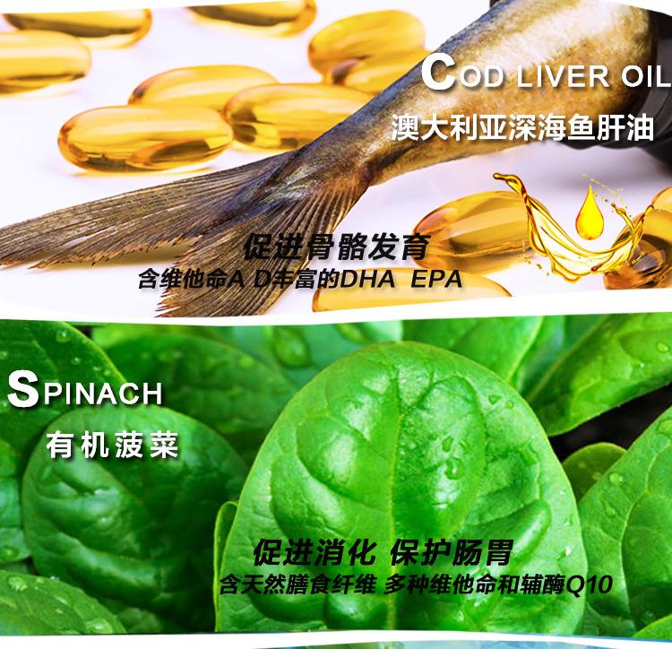 ��8�^;_猫零食seafood with spinach 银鱚鱼 & 菠菜>